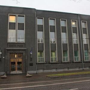 Eesti Pank. Главное здание. Источник фото: et.wikipedia.org.