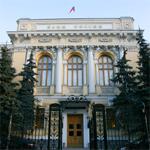 Центральный Банк России.