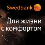 swedbank-s-komfortom