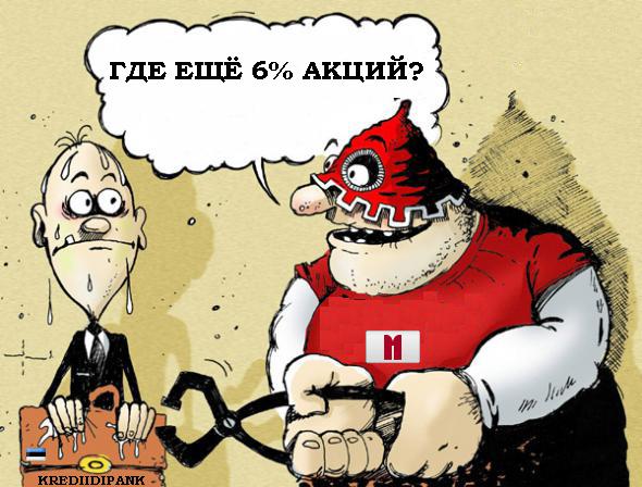 В Krediidipank продолжаются разборки между акционерами..