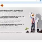 swedbank525x350