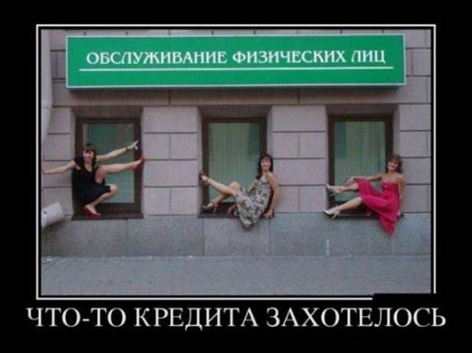 Фото: nnm.me