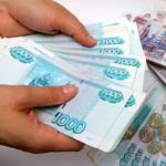 rubli-150x150-4