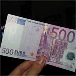 Купюра в 500 евро. Сайт: https://en.wikipedia.org
