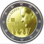 Памятная евромонета с изображением Пауля Кереса. Фото: banki.ee .