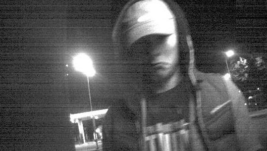 Подозреваемый в установке скиммера в Пярну. Фото:  Полиция Эстонской республики.