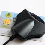 уязвимость ID-карты