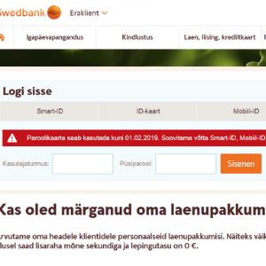 Скриншот сайта Swedbank.