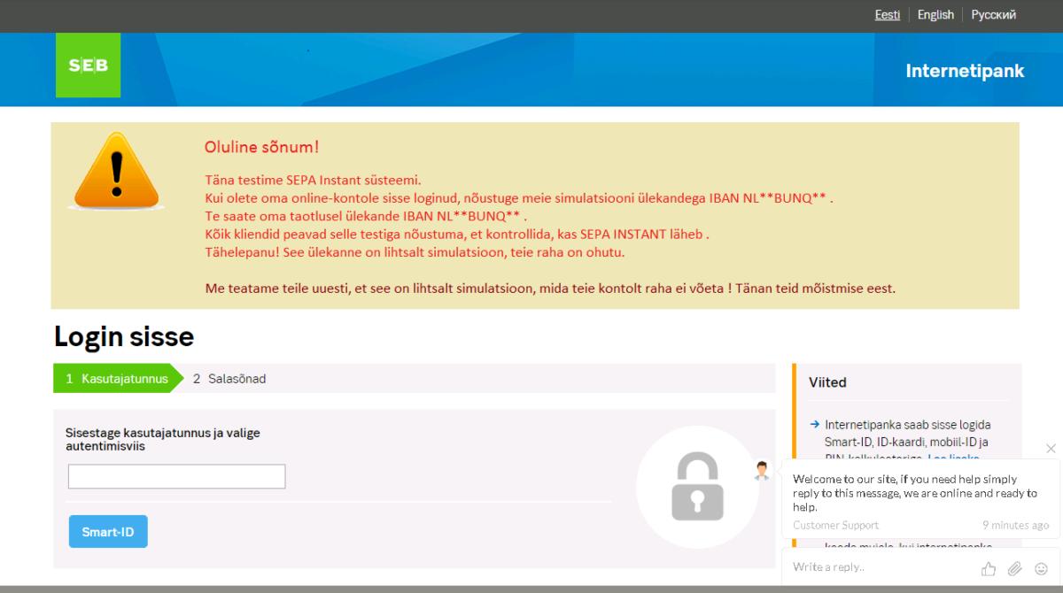 Скриншот мошеннического сайта.