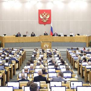 Автор/источник фото: duma.gov.ru.